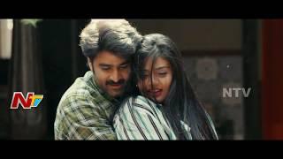 Good Bad Ugly Movie First Look Teaser || Harsha Vardhan || Sreemukhi