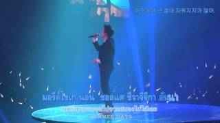 [Karaoke + Thaisub] Tell me what is love (D.O. Solo)