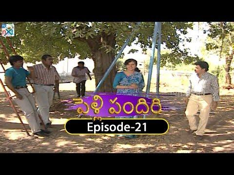 Pelli Pandiri Telugu Daily TV Serial | EP#21 | SPB, Pradeep, Murali Mohan, Sudhakar | TVNXT Telugu