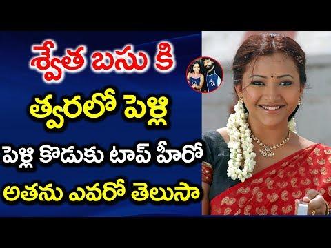 Shweta Basu Prasad Engaged to Beau Rohit Mitta l Shweta Basu Prasad Wedding #9RosesMedia