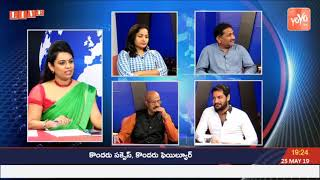 Cine Actor Narasimha About Joining in YCP Party | Anchor Syamala | YS Jagan