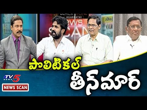 News Scan LIVE Debate With Vijay | 26th November 2018 | TV5News