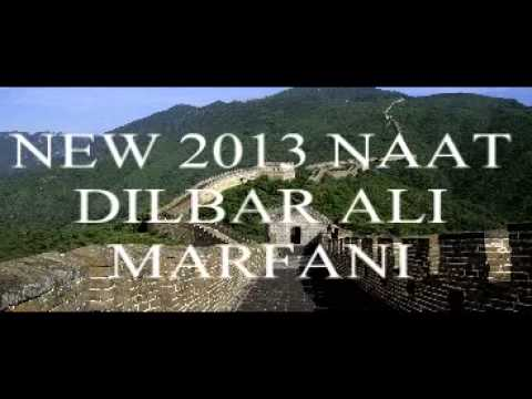 Dilbar Marfani New Fullhd Naat  jeyari Kon Marhon khan-production 786 video