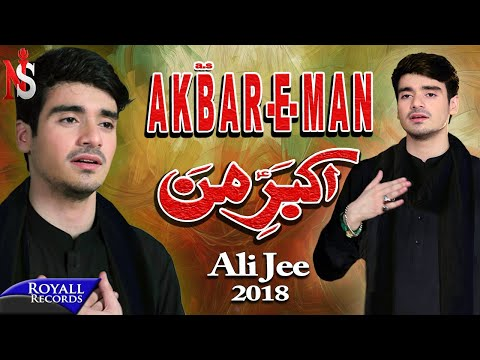Ali Jee | Akbar E Man (Persian) | 2018 / 1440