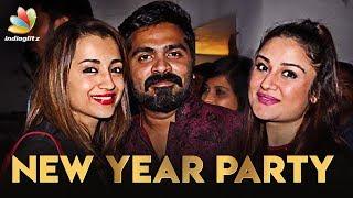 Simbu's Party Night Celebrations | Trisha, Sonia Agarwal & STR | New Year 2018