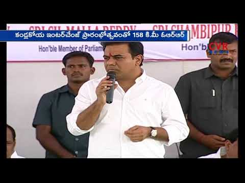 Minister KTR Speech At Kandlakoya Interchange Inauguration On ORR | Hyderabad | CVR News
