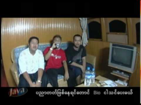 Myanmar Hip Hop Song:a Chit Thin Baw video