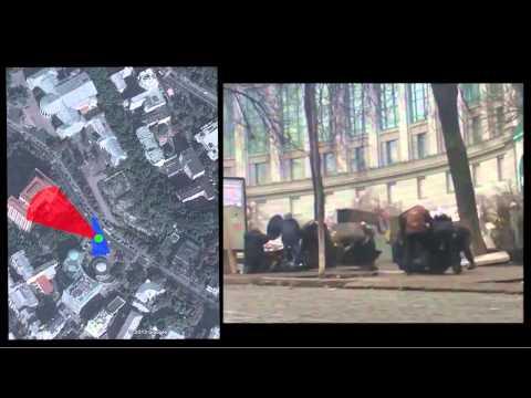 Новости о игорном бизнесе в украине