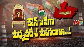 Madhya Pradesh Polls : Race Begins for CM Post Between Congress Leaders | NTV