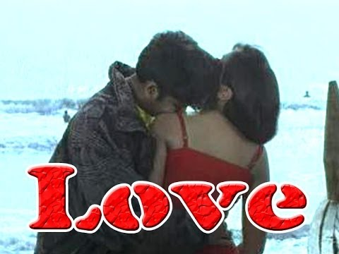 Love | Glamour & Spicy | Telugu Full Movie