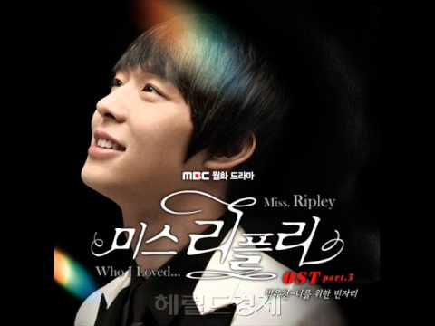 The Empty Space for You (너를 위한 빈자리) - Park YooChun (MISS RIPLEY OST)