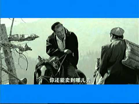 "IBM China: ""Xinjiang"" Commercial"