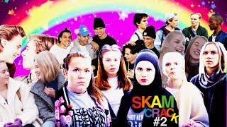 download lagu Skam Crack #2 Everyone Is Gay gratis