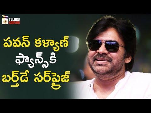 Pawan Kalyan Birthday Special Video | #HBDJanasenaniPawanKalyan | Pawan Kalyan | Mango Telugu Cinema