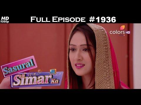 Sasural Simar Ka - 19th September 2017 - ससुराल सिमर का - Full Episode thumbnail