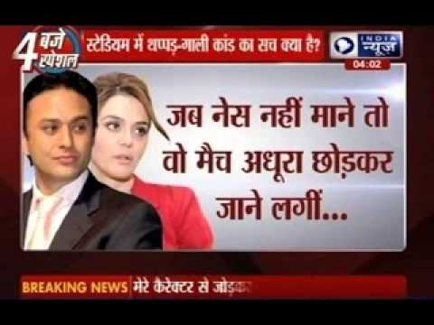 Preity Zinta files molestation complaint against Ness Wadia