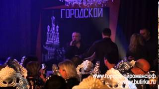 Клип Санюша Дюмин - Белая береза (live)