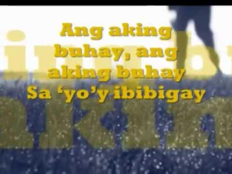 Habang may buhay By: After Image (w/Lyrics)