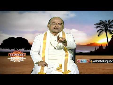 Garikapati Narasimha Rao About Meaning Of Akulasthanam | Nava jeevana Vedam | ABN Telugu