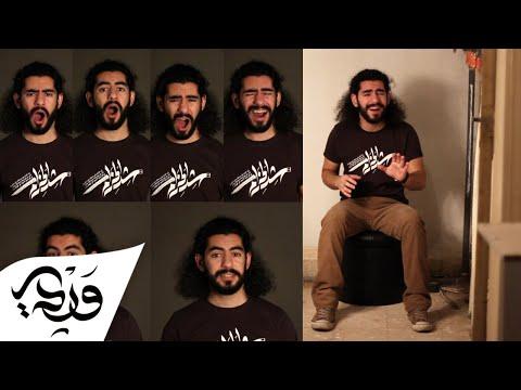 Jee Le Zaraa - Talaash (Cover By Alaa Wardi)