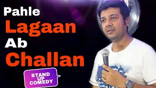 New Traffic Challans Aur Mandi | Stand Up Comedy By Priyesh Sinha | Stand Up video