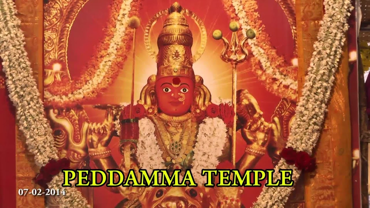 Peddamma Temple A Landmark Of Hyderabad Youtube