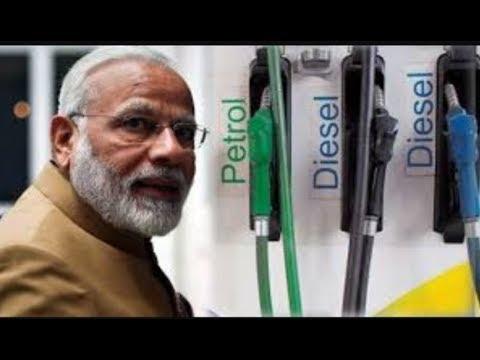 Breaking News :पेट्रोल और डीजल की कीमतों में बड़ी गिरावट मोदी का ऐलान