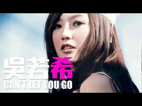 [JOY RICH] [新歌] 吳若希 - Can't Let You Go(Cash流行曲創作大賽作品)