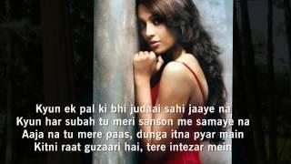 Sawan Aaya Hai Full Song Lyrics | Arijit Singh | Creature 3D