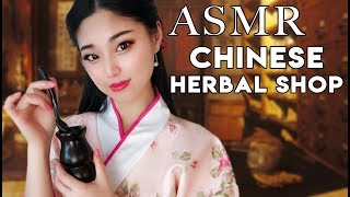 [ASMR] Chinese Herbal Shop Roleplay