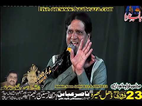 Zakir Syed Zaigham Abbas Shah Majlis 23 February 2019 Dhall Bhera