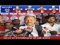 CG Election Result: बीजेपी की हार पर ये बोले Brijmohan Agrawal