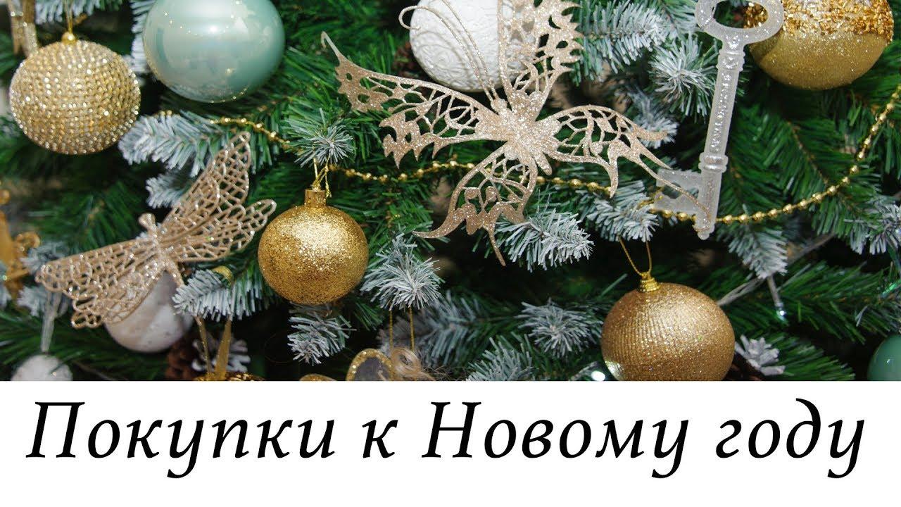 Твой дом новогодние подарки 48