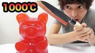 EXPERIMENT Glowing 1000 degree KNIFE vs  Largest Gummy Bear