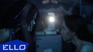Слот & Johnny Beast - Одинокие Люди