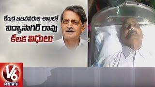 Vidyasagar Rao Passes Away | Press Academy Chairman Allam Narayana Express Condolence