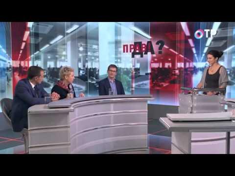 ПРАВДА на ОТР. Социальное предпринимательство в России (20.01.2015)