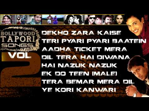 Bollywood Tapori Songs Vol. 2 | Jukebox | Bollywood Hits video