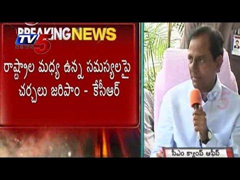 "KCR With Media Over ""KCR & Chandrababu"" Meeting | Part 1 : TV5 News"