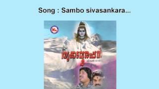 Sambo siva sankara - Thrikkadavoorappan