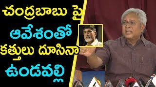 Undavalli Arun Kumar Extraordinary Words About Pawan Kalyan | Undavalli Arun Fires on Chandrababu