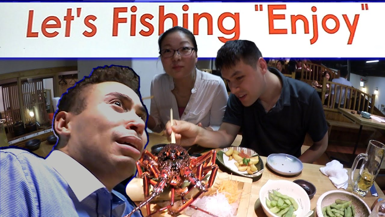 "Let's Fishing ""Enjoy""! - Tokyo's Fishing Restaurant [MJ selection]"