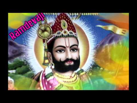 New Rajasthani Bhajan.wmv video