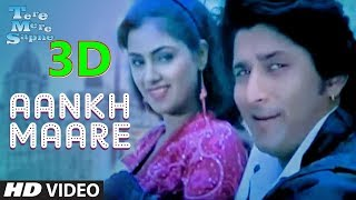 3d audio songs hindi headphones।। Aankh Maare O Ladka Aankh Maare [Full Song]