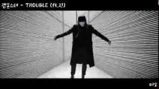 [BTS] ????(Rap Monster) - TROUBLE (ft. Jin)