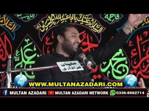 Allama Nasir Sibtain Hashmi I 25 Rajab 2019 I Imam Bargah Qasr-e-Batool s.a ShujaAbad Road Multan
