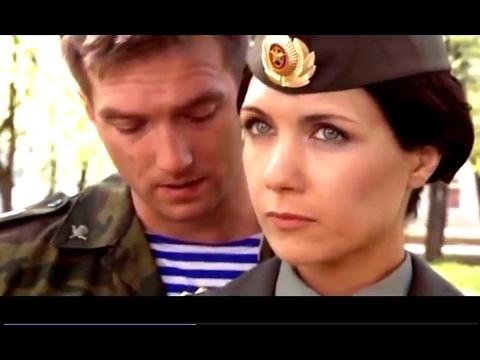 Смотреть новые русские фильмы 2017 года про десантников