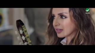 Angham … Ben Elbenen - Video Clip   انغام … بين البينين - فيديو كليب