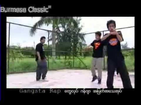 Burmese Classic Song video