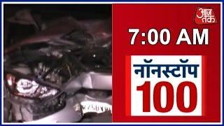 Nonstop 100: NRI Woman Dies In Accident In Delhi